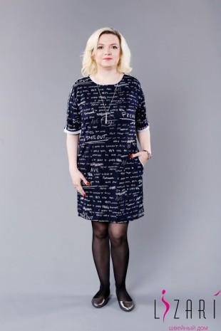 "Платье тёмно-синее, рисунок ""газета"" - Lizari"