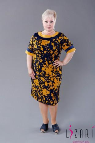Платье сине-жёлтое с отделкой - Lizari